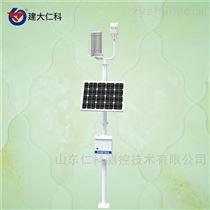 RS-QXZN建大仁科 小型气象站