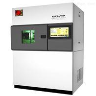 ATLAS日晒色牢度仪/ci3000+氙灯老化试验机
