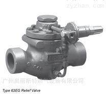 Fisher™ 费希尔63EG型指挥器作用式泄压阀