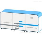 大型PCR實驗室綜合廢水處理系統