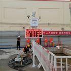 OSEN-YZ福建省漳州市建筑工地扬尘在线监测系统