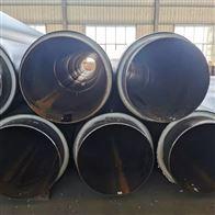 预制高密度聚乙烯聚氨酯管道
