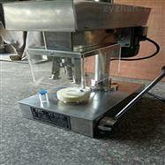 DZ5/500小型西林瓶轧盖机