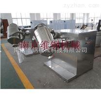 SYH系列三维运动混合机厂家