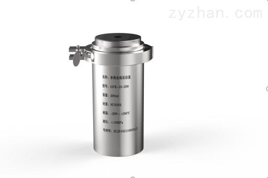 厂家直销新型水热合成反应釜25ml 50ml