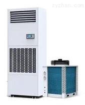 风冷型调温除湿机