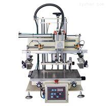 分类垃圾箱丝印机储水桶丝网印刷机厂家