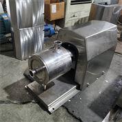 三級乳化泵