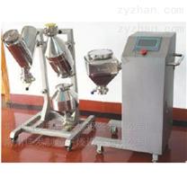 HSD系列化实验室料斗干燥混合机
