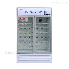 BLC-660陰涼柜