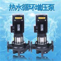 管道循环增压泵混合环路泵铸铁原料输送泵