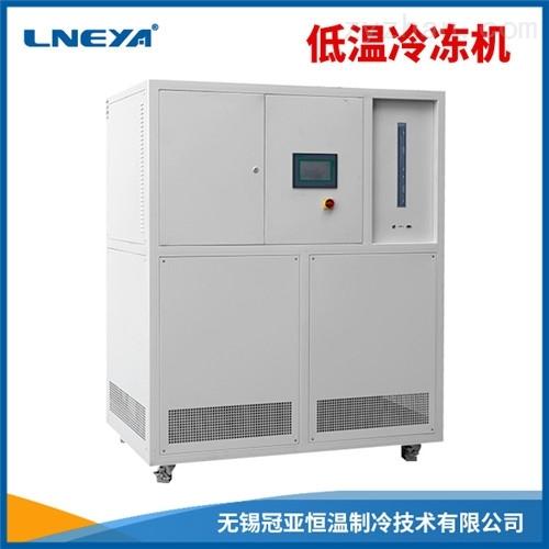 大型工业防爆冷冻机