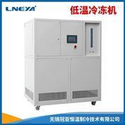 反应釜低温冷冻机chiller的运行以及使用