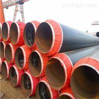 预制426玻璃钢防腐保温钢管
