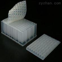 硅胶封板垫 方/圆形 96孔;可穿刺
