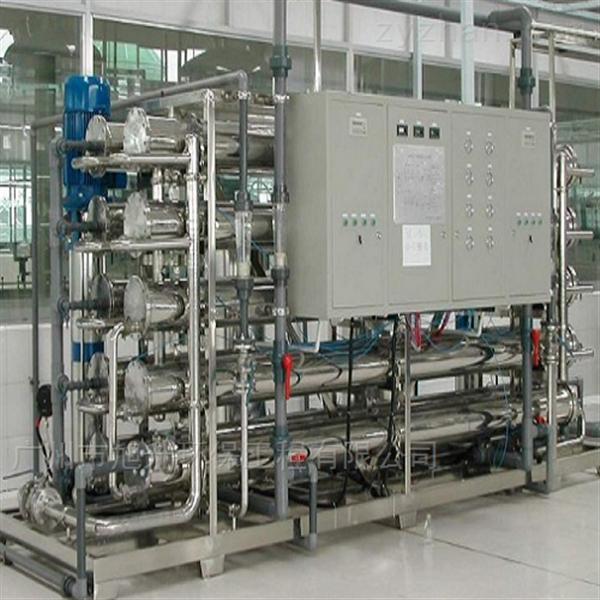 武汉注射纯化水设备一套价格