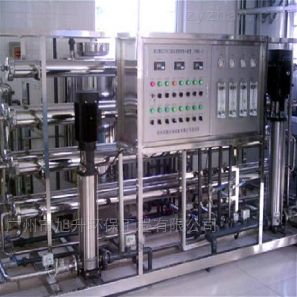 中山500L/H纯化水机价格