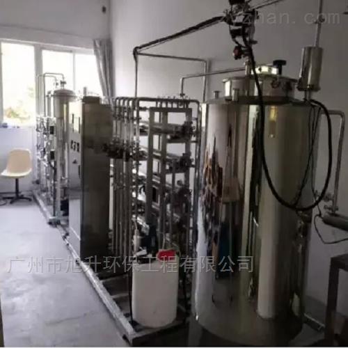 宜宾0.25吨纯化水设备厂家