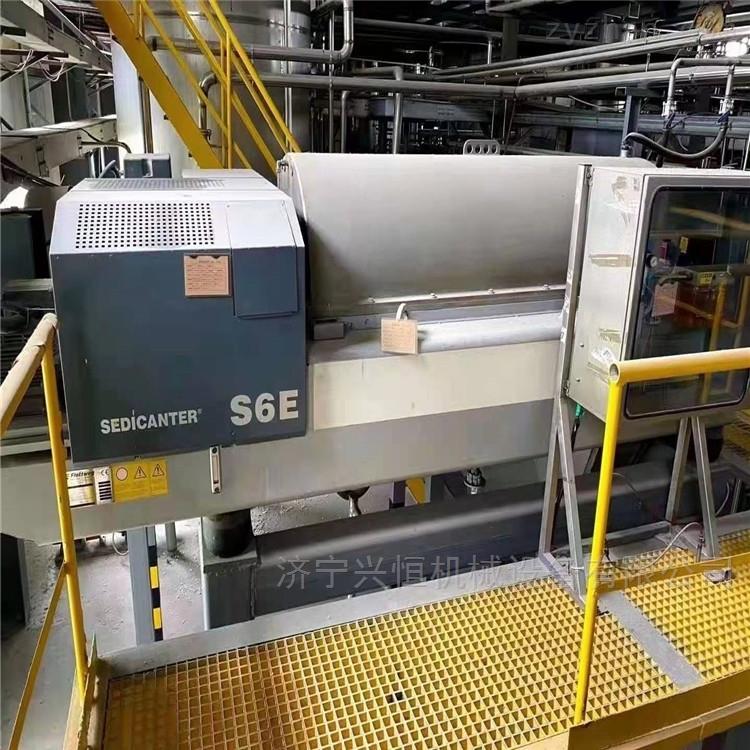 供应二手S6E型德国卧螺离心机