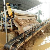 广西带式泥沙压泥机器