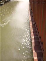 桑干河大峡谷造雾系统