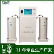 化学法二氧化氯发生器厂家直销定制