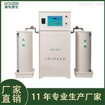 電解法二氧化氯發生器廠家生產訂制