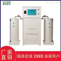 复合二氧化氯发生器厂家生产订制