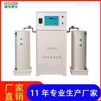 二氧化氯发生器自来水厂厂家生产订制