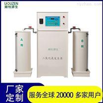 二氧化氯发生器安装厂家生产订制