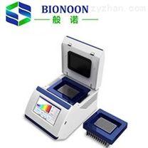 基因扩增仪PCR仪