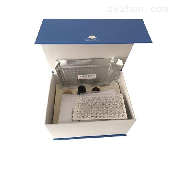 人血管内皮生长因子A(VEGF-A)ELISA试剂盒