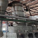 XSG系列-1200旋转闪蒸干燥机处理