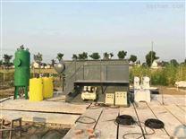 医院污水处理一体化设备厂家直销