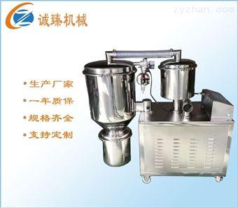EVF-2电动真空加料机