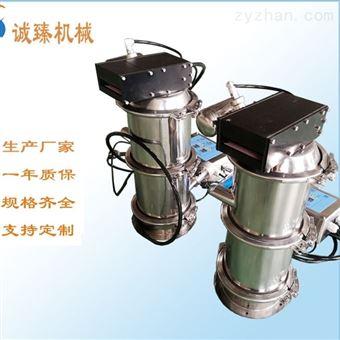 PVF自动提升加料机