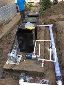 北京农村污水处理设备全覆盖