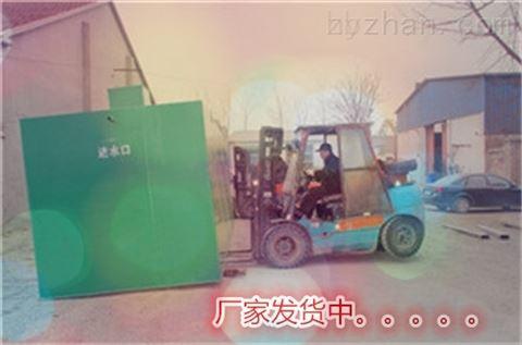 北京污水处理设备厂