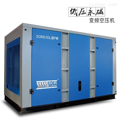 低压永磁变频空压机