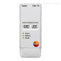 USB型温度记录仪(超低温版)