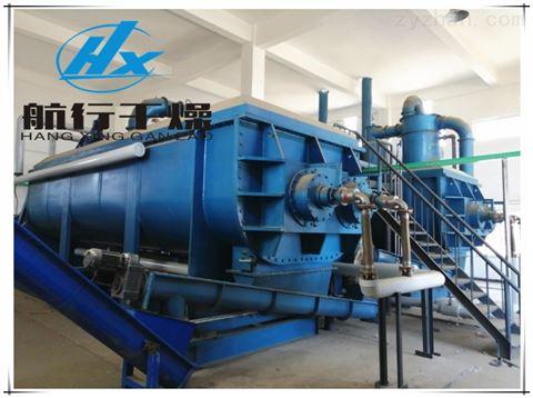 电镀污泥干化工程-污泥干燥机-常州航行干燥工程