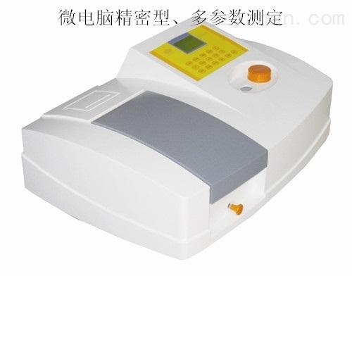 DR7500B水质分析仪