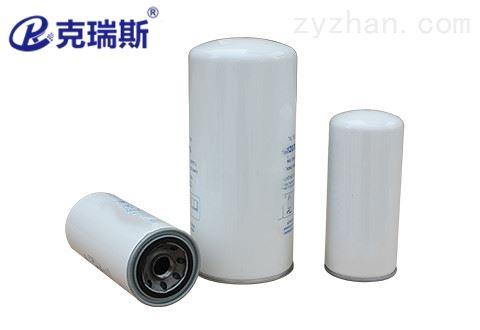 博莱特油气分离器滤芯1625165780外置油分芯