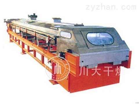 固体熔融冷却造粒机Solid Melting and Cooling Pelletizer