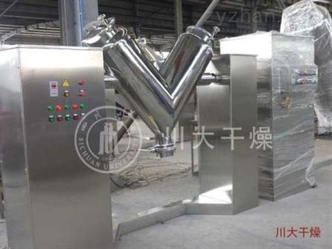 V型强制搅拌混料机V-shaped Forced Stirring Mixer