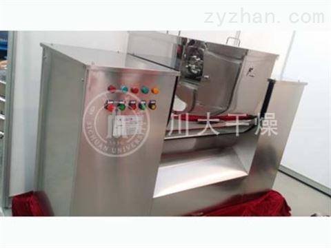 槽型强制搅拌混料机Groove-type Forced Stirring Mixer槽型混合机