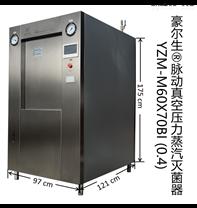 400L单门矩形脉动真空压力蒸汽灭菌器