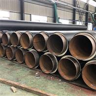 国标高密度聚乙烯直埋保温管