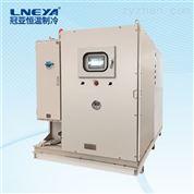 VOCs有机废气冷凝回收装置解决方案