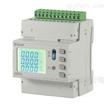 ADW200-D10-4S-MK.安科瑞ADW200-D10-4S-MK多回路電力儀表